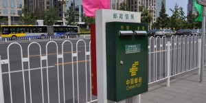 Briefkasten der China Post