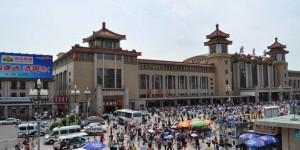 Pekinger Hauptbahnhof