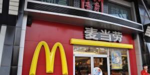 McDonalds auf Chinesisch