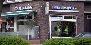 Korfu-Grill in Essen