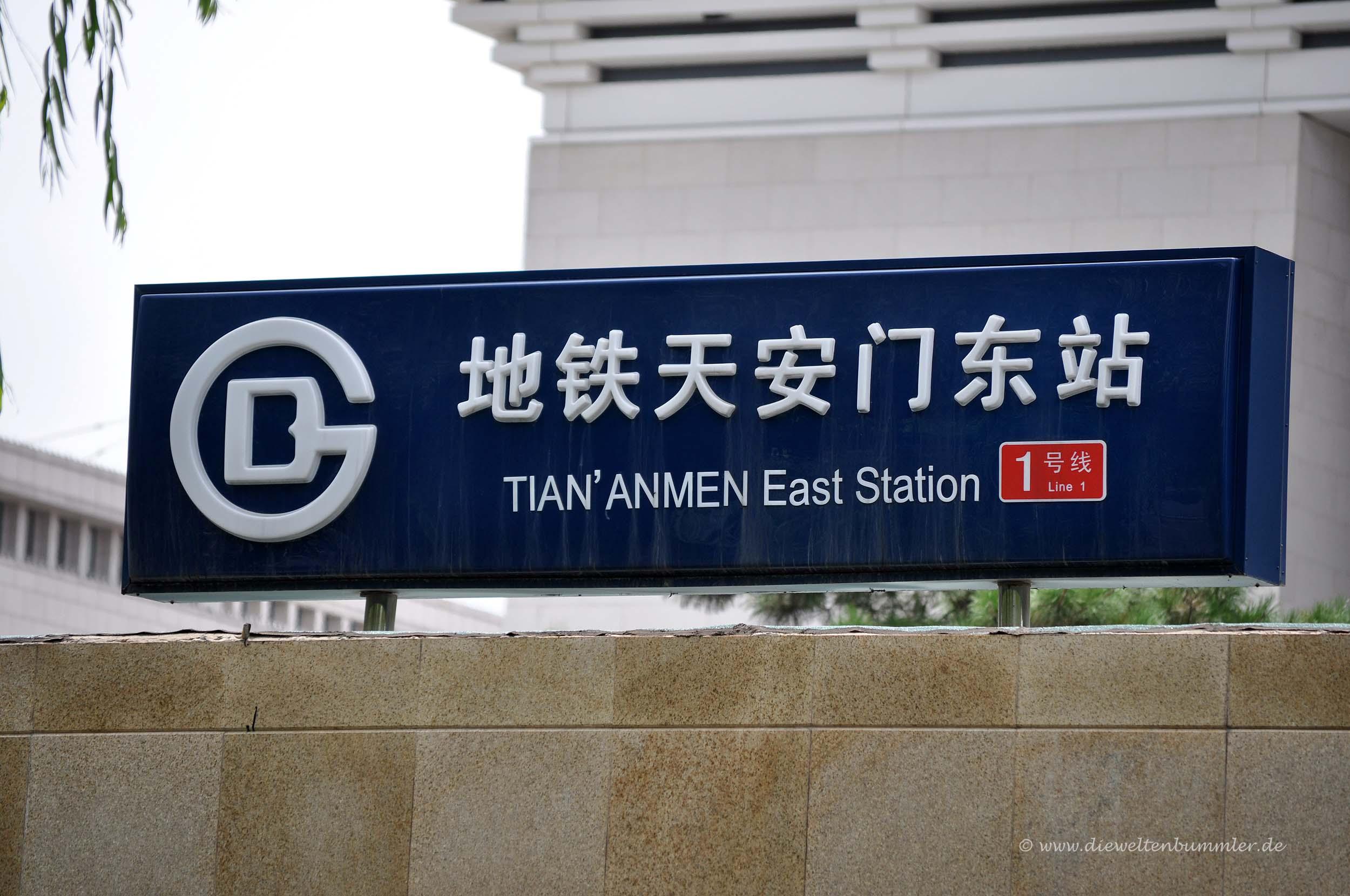 Zugang in Peking