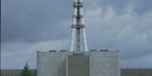 Atomkraftwerk wie in Tschernobyl