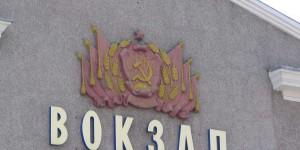 Russischer Bahnhof
