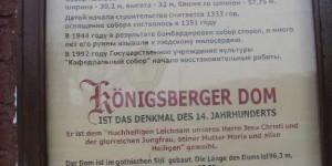 Deutsch in Königsberg