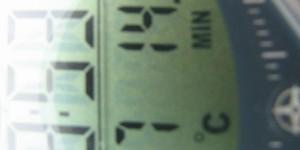 Temperatur im Zelt