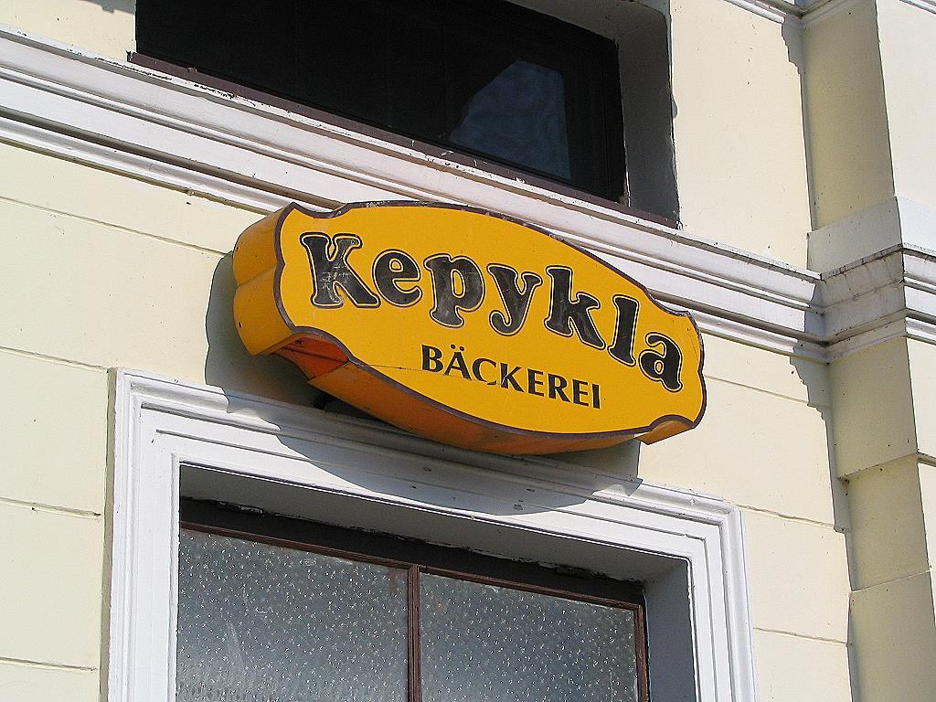 Deutschsprachige Bäckerei