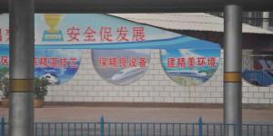 Werbung für Hochgeschwindigkeitszüge