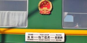 Chinesische Eisenbahn mit Wappen