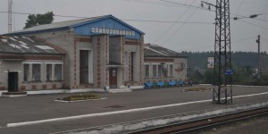 Bahnhof hinter Nishnij Nowgorod