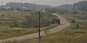 Russische Landschaft