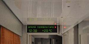 Temperaturanzeige in der Transsib