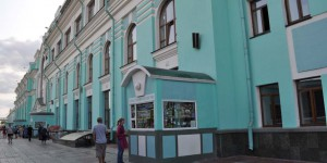 Bahnhof in Omsk