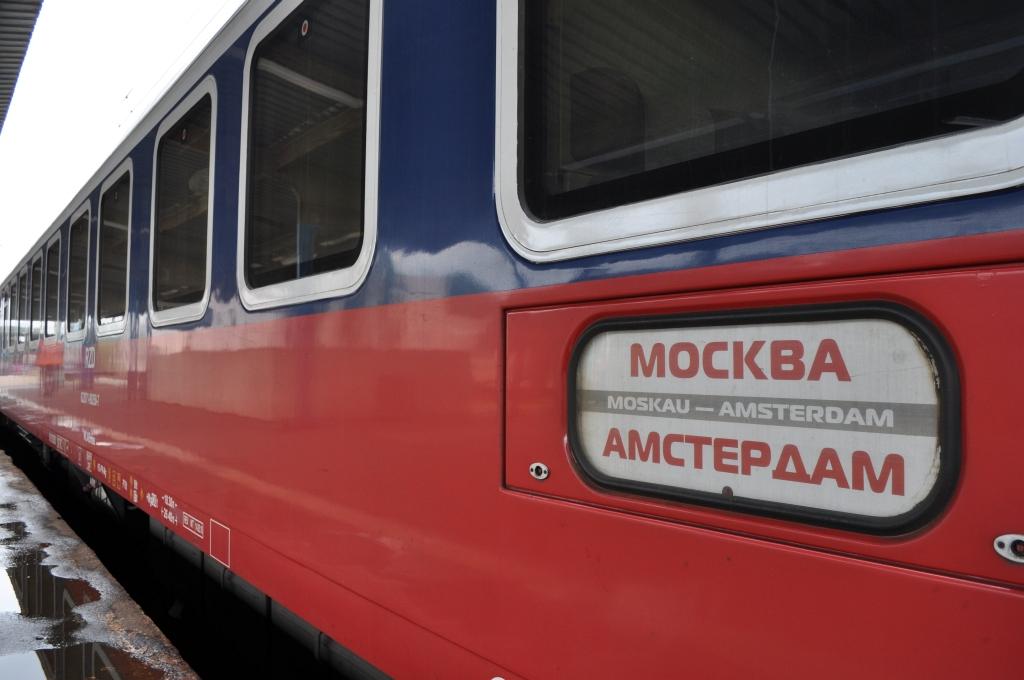 Amsterdam nach Moskau