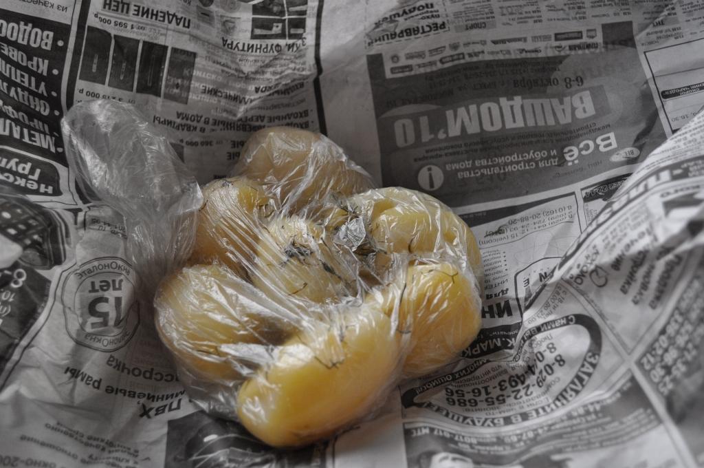 Kartoffel vom Bahnsteig