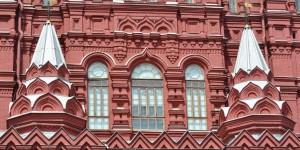 Historisches Museum in Moskau