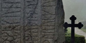 Weltkulturerbe Runenstein