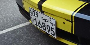 Kennzeichen von Kuwait