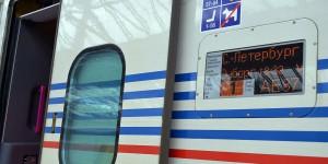 Mit dem Zug nach St. Petersburg
