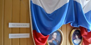 Russische Flagge im Museum