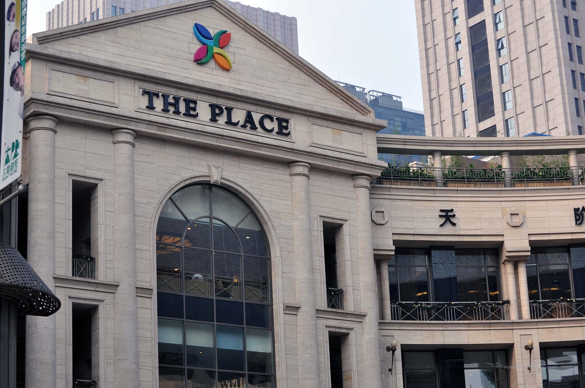Einkaufszentrum The Place