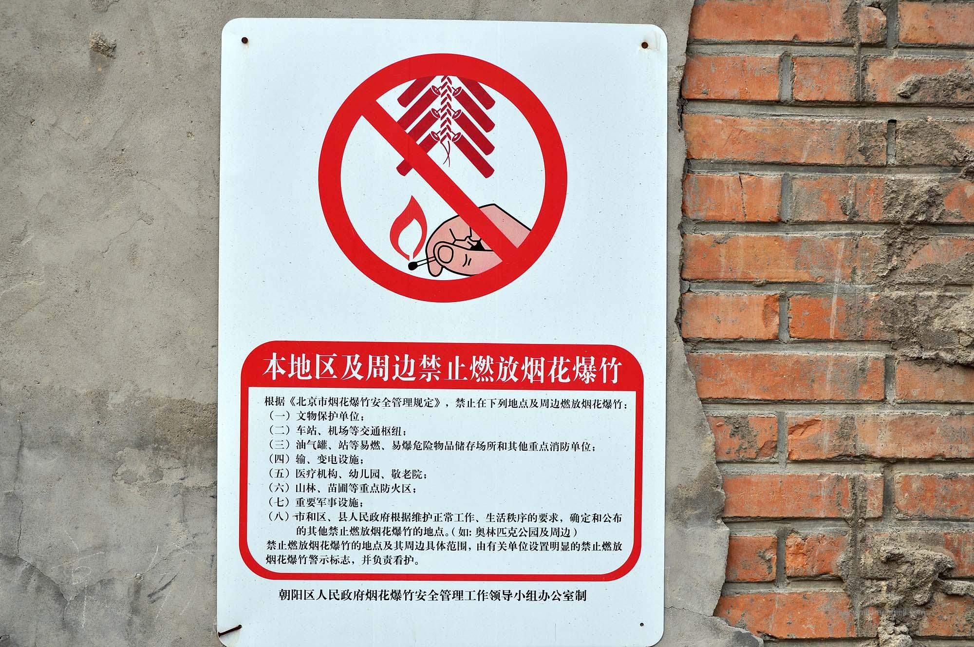 Knallkörper verboten