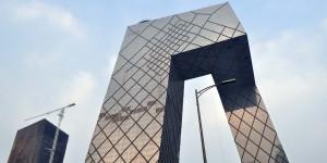 CCTV-Tower