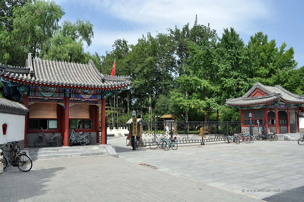 Ritan Park in Peking