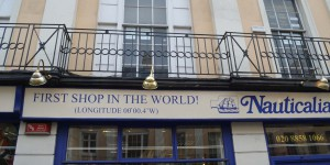 Erstes Geschäft der Welt
