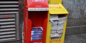 Chinesische Zeitungen in London