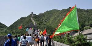 Chinesische Mauer bei Badaling