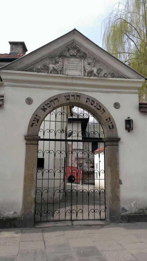 Remuh-Synagoge in Kazimierz