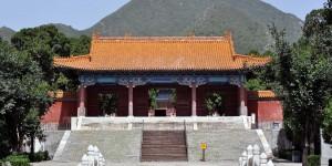 Tempel am Minggrab