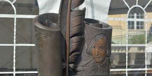 Federskulptur