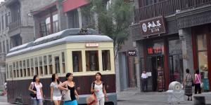 Straßenbahn in Peking