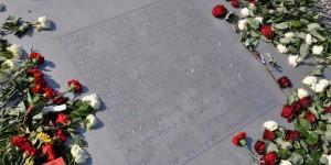 Gedenken an die Getöteten
