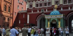 Fundamentalpunkt von Russland