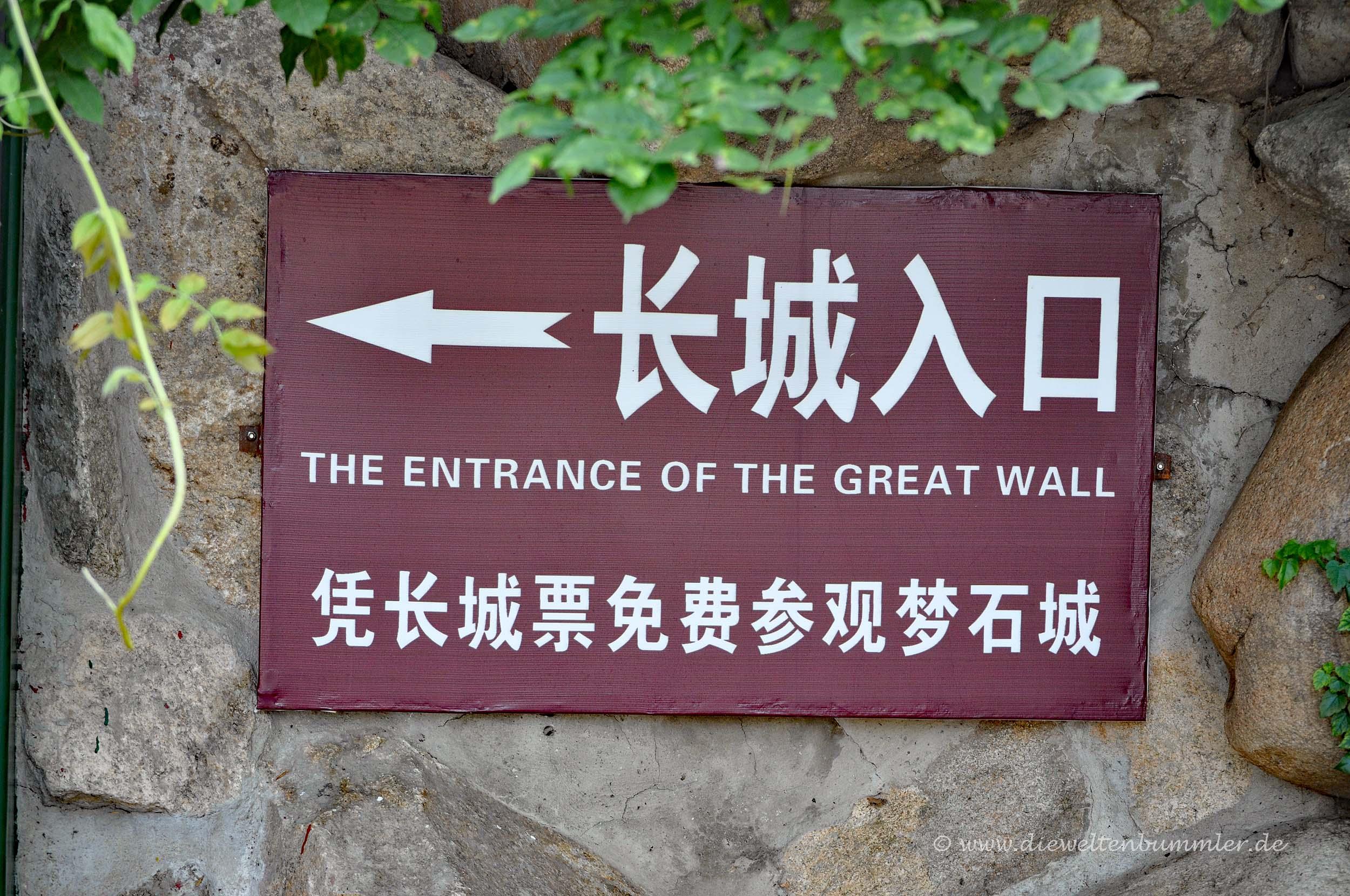 Eingang zur Chinesischen Mauer