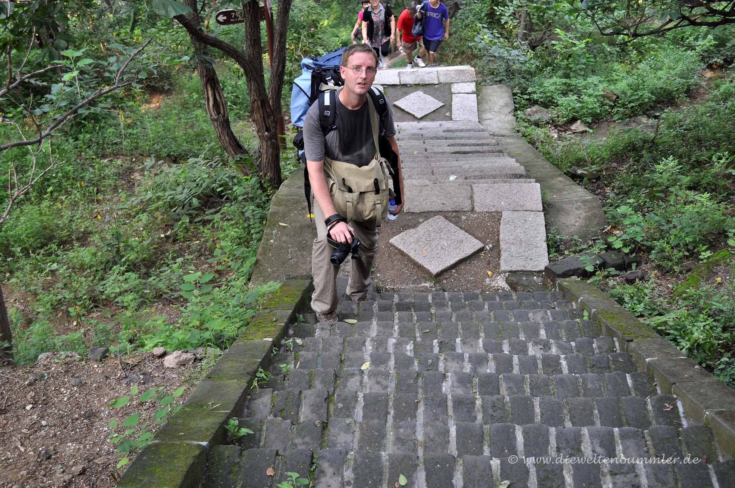 Steile Treppen in Mutianyu