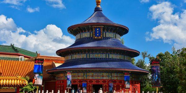 Der Himmelstempel aus Peking