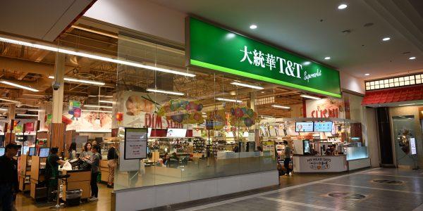 Chinesisches Geschäft